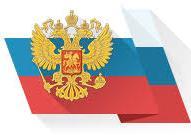 Официальный сайт для размещения информации о государственных (муниципальных) учреждениях