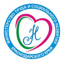 Министерство труда и социального развития Краснодарского края